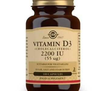 Vitamina D3 Colecalciferol 2200 UI (55 mcg)